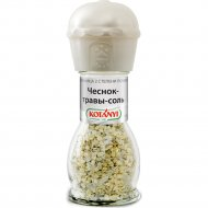 Приправа «Kotanyi» чеснок, травы, соль, 50 г.