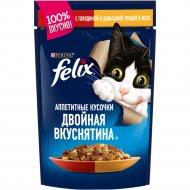 Корм для кошек «Felix» с говядиной и домашей птицей в желе, 85 г.