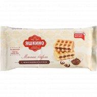 Мягкие вафли «Яшкино» с шоколадным кремом, 120 г.