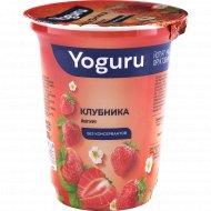 Йогурт «Yoguru» с фруктовым наполнителем клубника, 1.5%, 310 г