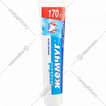 Зубная паста «Голубой жемчуг» против кариеса, 170 г.