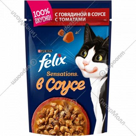 Корм для кошек «Felix Sensations» с говядиной в соусе с томатами,85 г.