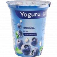 Йогурт «Yoguru» с фруктовым наполнителем черника, 1.5%, 310 г.