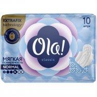 Женские прокладки «Ola!» гигиенические, 10 шт.