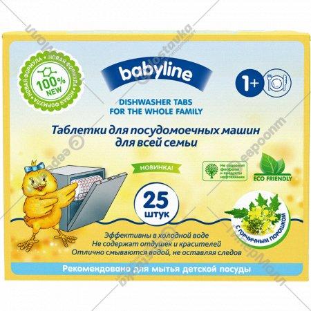 Таблетки для посудомоечных машин «Baby Line» Nature, 25 шт