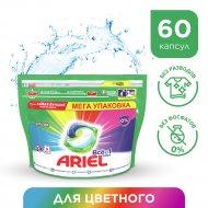 Капсулы для стирки «Ariel» Все в 1 PODs, Color, 60 шт.