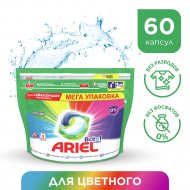 Капсулы «Ariel» Liquid Capsules Color, 60х23.8 г.