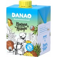 Напиток «Данао» с соком ананаса и кокоса, 1.4%, 465 мл.