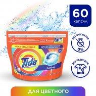 Капсулы для стирки «Tide» Всё в 1 PODs color 60 шт