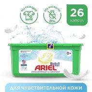 Капсулы «Ariel» Liquid Capsules, для чувствительной кожи, 26х24.2 г.