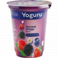 Йогурт «Yoguru» с фруктовым наполнителем лесные ягоды, 1.5%, 310 г.