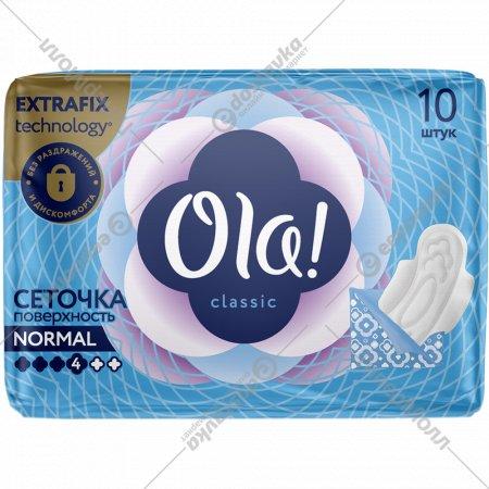 Женские прокладки «Ola!» гигиенические, сеточка, 10 шт.