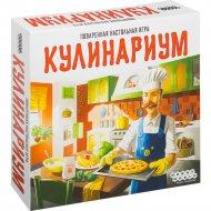 Настольная игра «Кулинариум».