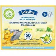 Таблетки для посудомоечных машин «Baby Line» Nature, 50 шт