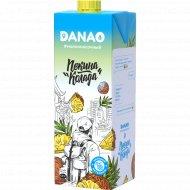 Напиток «Данао» с соком ананаса и кокоса, 1.4%, 950 мл.