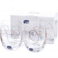 Набор стаканов «Bohemia Crystal» String, 25180/QH013/300-2