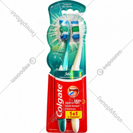 Зубная щетка «Colgate» 360 суперчистота, 1+1