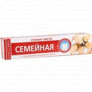 Паста зубная «Классика» семейная, 150 г.