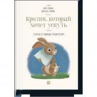 Книга «Кролик, который хочет уснуть. Сказка в помощь родителям».