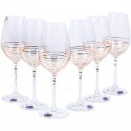 Набор бокалов для вина «Bohemia Crystal» M8441/450, 6 шт, 450 мл