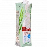 Напиток «Nemoloko» рисовый, классический лайт, 1.5%, 1 л.