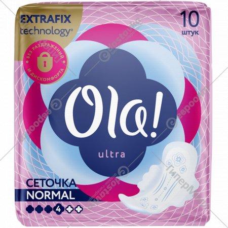 Прокладки женские «Ola!» ультра тонкие, 10 шт.