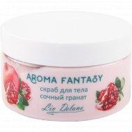 Скраб для тела «Aroma Fantasy» сочный гранат, 300 г.