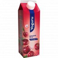 Йогурт питьевой «Yoguru» 1.5%, вишня, 500 г.