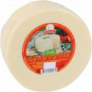 Сыр «Сулугуни» весовой 45 %, 1 кг., фасовка 0.85-0.97 кг