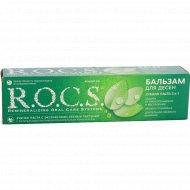 Зубная паста «R.O.C.S» Бальзам для десен, 94 г.