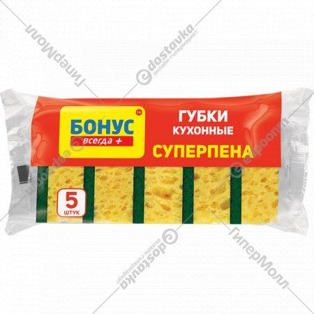 Губка кухонная «Бонус» крупнопористая, 5 шт.