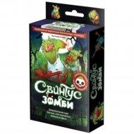 Настольная игра «Свинтус Зомби» 2-е русское издание.