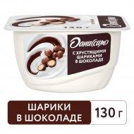 Продукт творожный «Даниссимо» с хрустящими шариками, 7.3%, 130 г.