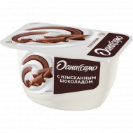 Продукт творожный «Даниссимо» с шоколадом 7%, 130 г.