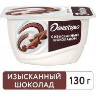 Продукт творожный «Даниссимо» с шоколадом, 7%, 130 г.
