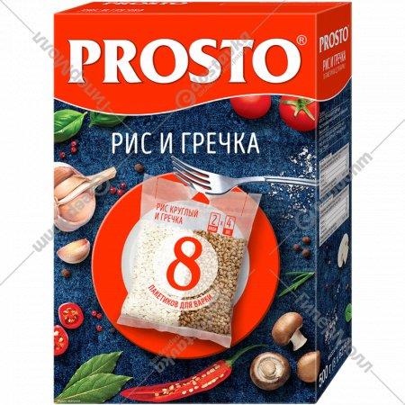 Рис и гречка «Prosto» 8 шт, 500 г.