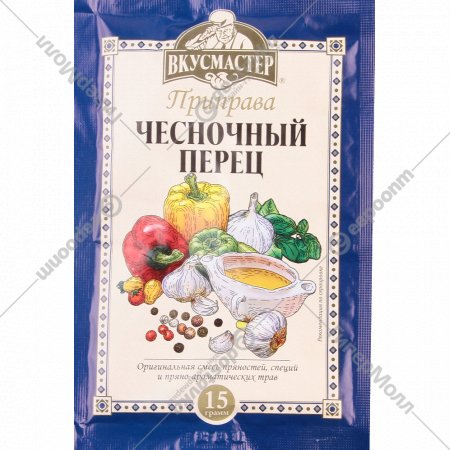 Приправа «Вкусмастер» чесночный перец 15 г.