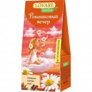 Чай травяной «Lovare» ромашковый вечер, 20 пакетиков.