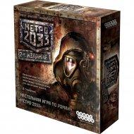Настольная игра «Метро 2033».