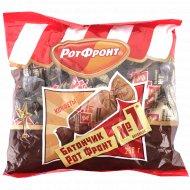 Конфеты «Рот Фронт» шоколадно-сливочные, 250 г