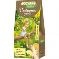 Чай травяной «Lovare» имбирное утро, 20 пакетиков.