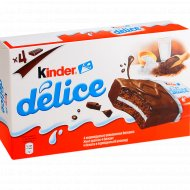 Пирожное «Kinder delice» с молочной начинкой, 156 г.