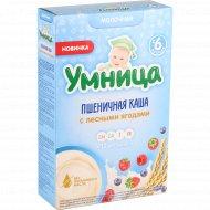 Каша молочная «Умница» пшеничная, лесные ягоды, 200 г.