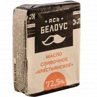 Масло сливочное «Ясь Белоус» Крестьянское, несоленое, 72.5%, 180 г