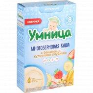 Каша молочная «Умница» многозерновая, банан, 200 г.