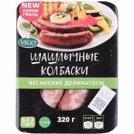 Продукт белковый «Шашлычные колбаски» 320 г.