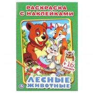 Раскраска «Лесные животные» с наклейками, А5.
