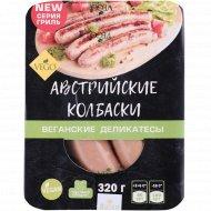 Продукт белковый «Австрийские колбаски» 320 г.