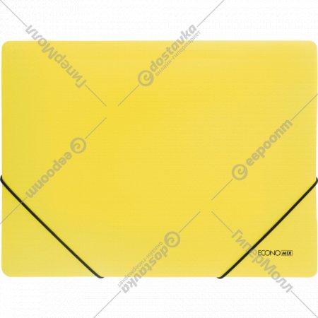 Папка «Economix» для документов, Е31624-2,176x250 cм.