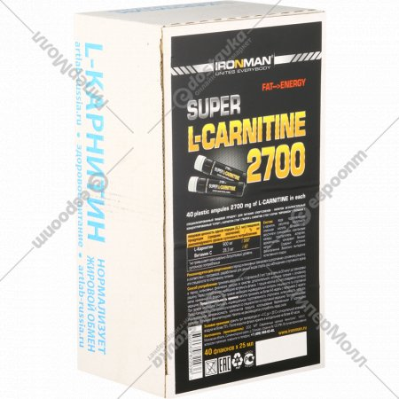 Суперсжигатель жира «Ironman» L-карнитин 2700, 40x25 мл.